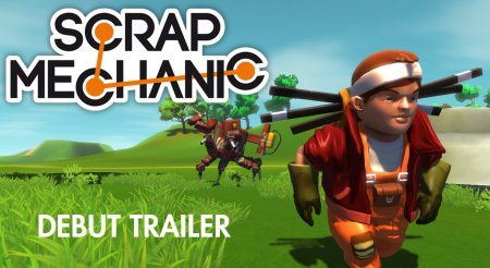 Scrap Mechanic  2017 PC на пк