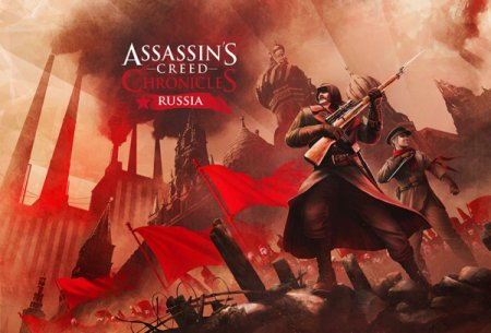 Assassin's Creed Chronicles: Россия / Assassin's Creed Chronicles: Russia (2016) PC | RePack