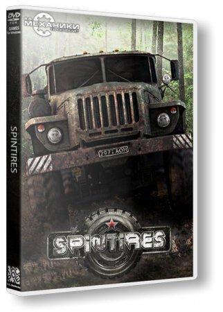 Вращая колеса / SpinTires [Build 03.03.16] (2014) PC | RePack