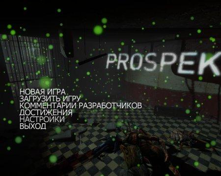 Prospekt (2016) PC | репак RG Freedom | Xatab