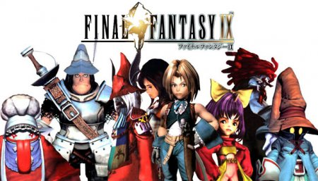 Final Fantasy IX PC | RePack от R.G. Freedom