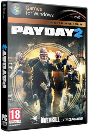 Скачать PayDay 2: Game of the Year Edition  (2014) PC | RePack