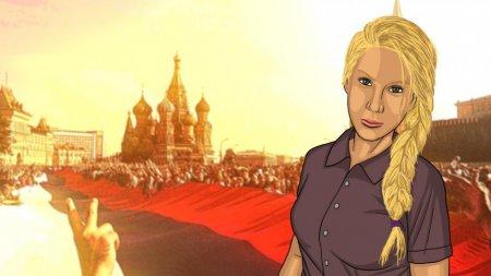 Spakoyno: Back to the USSR 2.0 (2016) PC | Лицензия