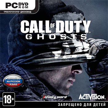 Call of Duty: Ghosts - Ghosts Deluxe Edition (2013) PC