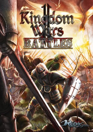Kingdom Wars 2: Battles (2016) RePack