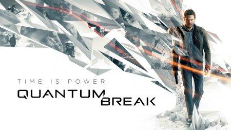 Quantum Break (2016) PC Repack скачать игры экшен через торрент