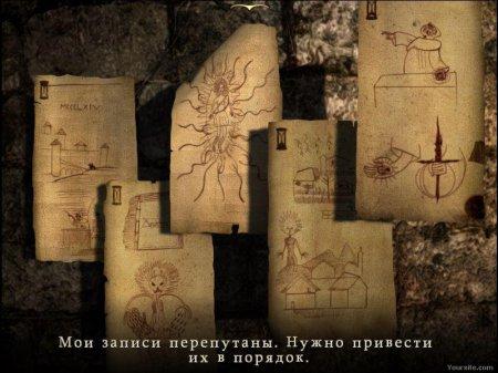 Nicolas Eymerich: The Inquisitor - Book 2 (2015) PC | RePack