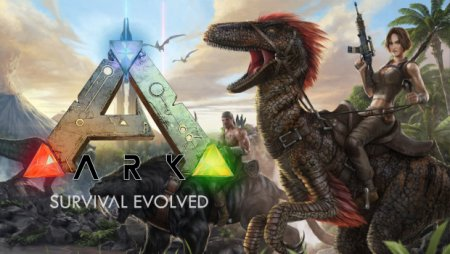 ARK: Survival Evolved (2015) PC | Repack скачать