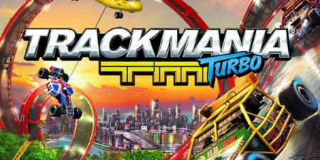 Trackmania Turbo (2016) PC | RePack скачать игру гонки на компьютер