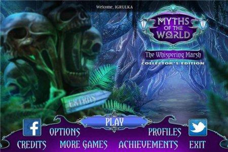 Мифы народов мира 7. Шепчущее Болото. Коллекционное издание (2015) | скачать квест полная версия