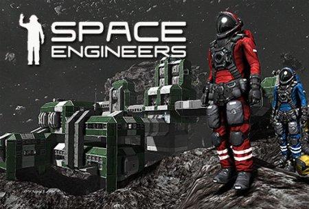 Космические Инженеры / Space Engineers (2014) PC | RePack игра экшен через торрент