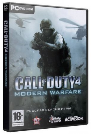 Call of Duty 4: Modern Warfare (2007) RePack | Online-only скачать бесплатно экшен