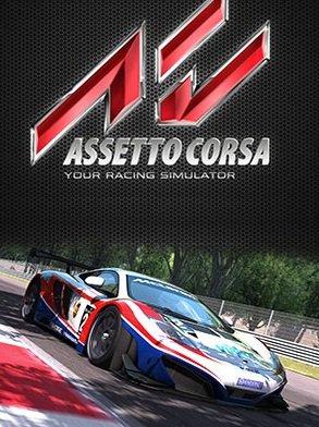 Assetto Corsa (2013) PC |  игры гонки скачать торрент