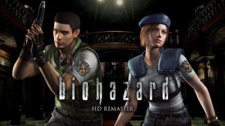Resident Evil / biohazard HD REMASTER (2015) PC | RePack  скачать игры экшен через торрент