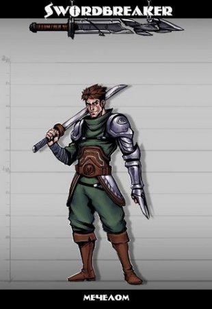 Мечелом / Swordbreaker: The Game (2015)  бесплатные приключения игры на русском языке