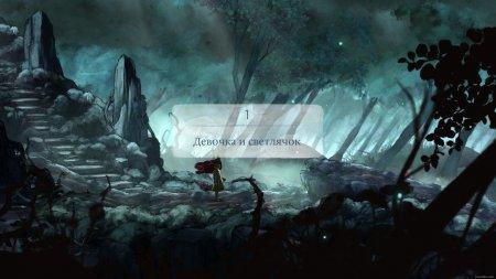Child of Light (2014) RePack |скачать бесплатно игры аркады