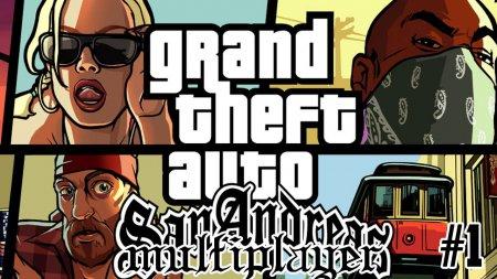 GTA / Grand Theft Auto: San Andreas MultiPlayer [v.0.3.7] (2005) PC скачать игры экшен через торрент