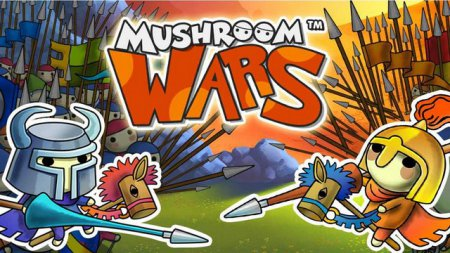 Mushroom Wars (2016) PC | Repack скачать стратегии на компьютер через торрент