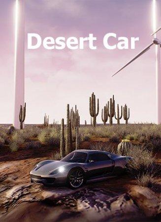 Desert Car (2015) Лицензия | скачать симуляторы на русском языке через торрент