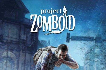 Project Zomboid (2013)| скачать рпг через торрент