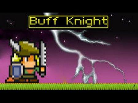 Buff Knight Advanced (2015) PC   RePack скачать рпг через торрент