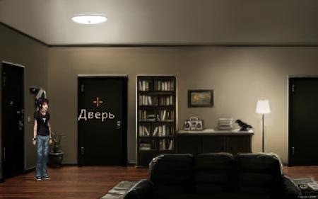The Charnel House Trilogy (2015) RePack | скачать бесплатно игру приключения торрент