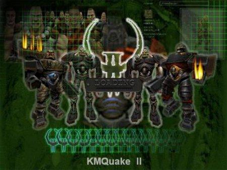 Quake II - Knightmare's Quake II (1997-2015) скачать игры экшен через торрент