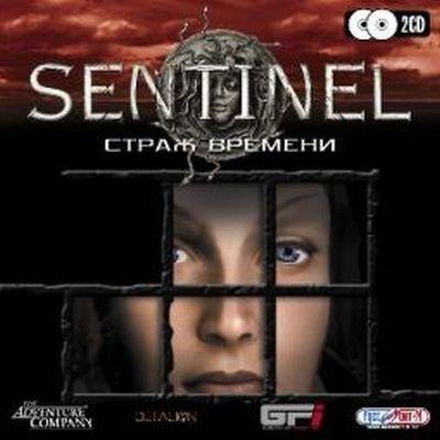 Sentinel: Страж времени (2005) квесты скачать торрент