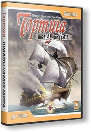 Скачать торрент Тортуга: Пираты Нового Света / Tortuga: Pirates of the New World (2003)