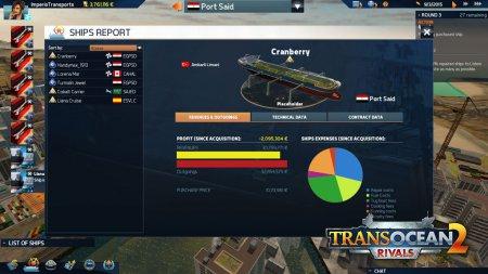 Симулятор на пк через торрент TransOcean 2: Rivals (2016)