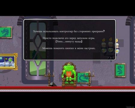 Скачать бесплатно игры аркады Concursion (2014) PC | Лицензия