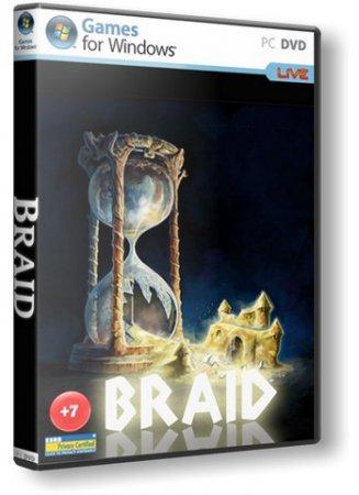 Скачать игру торрент Braid (2009) Лицензия