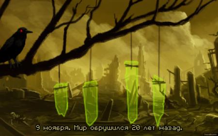 Приключение Shardlight (2016) RePack через торрент