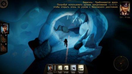 Скачать Tales from the Void (2016) стратегии через торрент