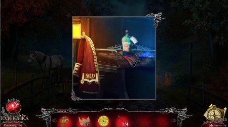 Квесты на русском Химеры 3: Прокляты и забыты / Chimeras 3: Cursed And Forgotten (2015)