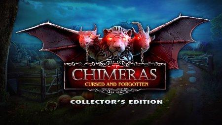 Химеры 3: Прокляты и забыты Chimeras 3: Cursed And Forgotten CE (2015) PCквесты на русском