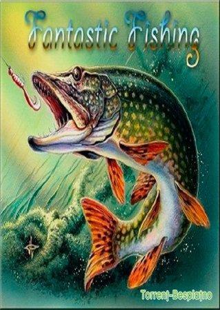 Скачать симулятор 2016 Фантастическая рыбалка / Fantastic Fishing (2016)