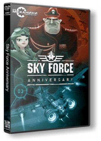 Скачать аркады Sky Force Anniversary (2015)