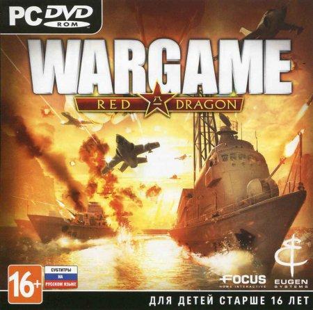 Скачать торрент Wargame: Red Dragon  (2014) RePack