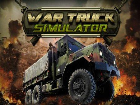 Экшен скачать торрент War Truck Simulator (2016)