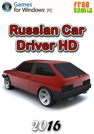Гонки через торрент Russian Car Driver HD (2016)