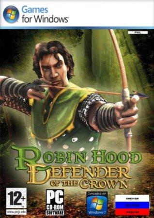 Робин Гуд: На страже короны / Robin Hood: Defender of the Crown (2003) скачать торрент | RePack
