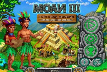 Моаи 3. Торговая миссия. Коллекционное издание (2016) PC