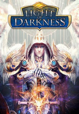 Light of Darkness  (2015)  | Online-only