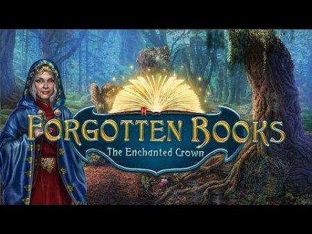 Забытые книги. Зачарованная корона. Коллекционное издание (2016) PC