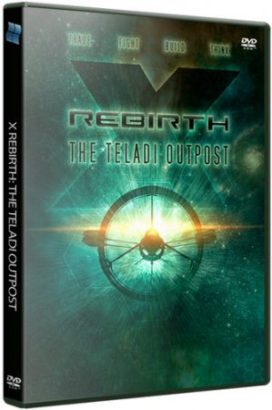 X Rebirth: Collector's Edition (2013) через торрент на пк | Repack