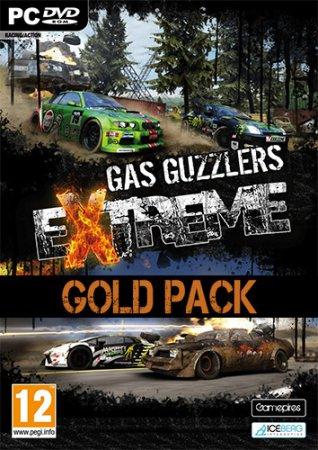 Gas Guzzlers Extreme: Gold Pack (2013) скачать игру гонки на компьютер