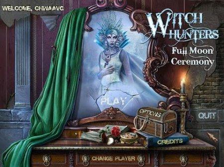 Охотники на ведьм 2. Обряд полнолуния. Коллекционное издание (2016) PC