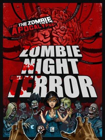Zombie Night Terror (2016) скачать торрент стратегии