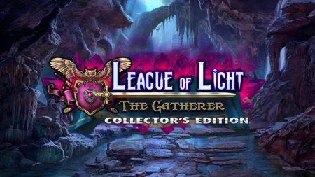 Лига Света 4: Стяжатель . Коллекционное издание (2016) квесты скачать торрент